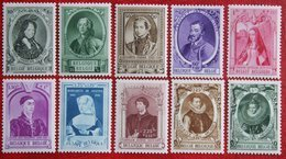 Historische Figuren Complete Set 1941 OBP 573-582  (Mi 569-578) POSTFRIS / MNH ** BELGIE BELGIUM - Belgium