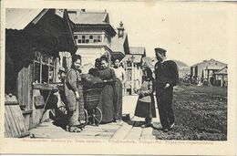 1910/20 - WLADIWOSTOCK , Gute Zustand, 2 Scan - Russia