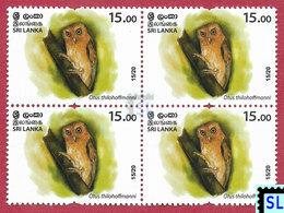 Sri Lanka Stamps 2020, Wild Species Threatened By Trade, Animals, Owl, Birds, Bird, MNH - Sri Lanka (Ceylon) (1948-...)