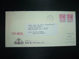 LETTRE Par AVION Pour La FRANCE TP 90c Paire OBL.MEC.29 NOV 1990 HONG KONG + WAH HO TRADING CO - Hong Kong (...-1997)
