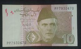 RS - Pakistan 10 Rupees Banknote 2010 #P7930470 - Pakistan