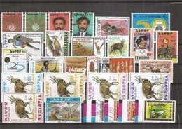 Ethiopie ( Lot De Timbres Divers Différents Oblitérés ) - Ethiopie