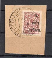 1920. RUSSIA, SEVASTOPOLJ, 5 RUBLE OVERPRINT, CUT OFF - Gebraucht