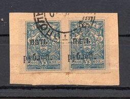 1920. RUSSIA, SEVASTOPOLJ, PAIR OF 5 RUBLE OVERPRINT, CUT OFF - Gebraucht