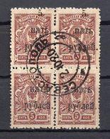 1920. RUSSIA, SEVASTOPOLJ, 5 RUBLE OVERPRINT, BLOCK OF 4 - Gebraucht