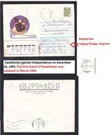 1992. Kazakhstan.   Siamese Cat Synpoint.Kazakhstan -- Russia - Kislovodsk. - Chats Domestiques