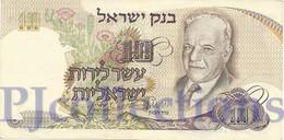 ISRAEL 10 LIROT 1968 PICK 35a XF+ - Israel