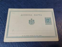 1644. Carte Postale Postcard Obrenovic - 1919-1929 Royaume Des Serbes, Croates & Slovènes