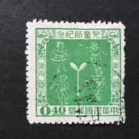 ◆◆◆Taiwán (Formosa) 1956 Children's Day, Apr. 4, 1956.   40c  USED    AA7943 - Usati