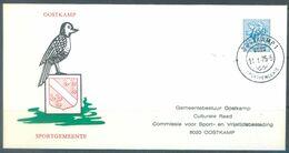 BELGIUM - 11.1.1975 - OOSTKAMP 1 SPORTGEMEENTE CANCELLATION - Lot 21844 - Postmark Collection