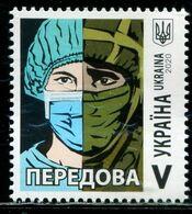 XB1020 Ukraine 2020 Anti-Coronavirus COVID-19 1v MNH - Ucrania
