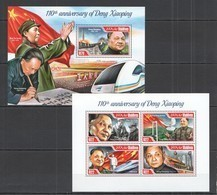 ML437 2014 MALDIVES FAMOUS PEOPLE 110TH ANNIVERSARY DENG XIAOPING KB+BL MNH - Famous People