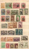 (Fb).Bulgaria.1889-1969.Antica Collezione.Francobolli Nuovi E Usati (10 Scan) (69/121-15) - Lots & Serien