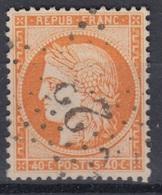 FRANCE : CERES DU SIEGE N° 38 BELLE OBLITERATION ETOILE DE PARIS N° 23 - 1870 Siège De Paris