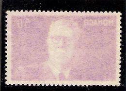 (Fb).Monaco.1943.Varietà.50f Violetto Scuro Con Splendido Decalco (39-20) - Monaco