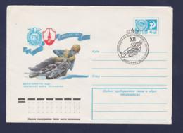 Soviet Postal Stationary 1977 FIM Motorcycles Moscow - Mint   (G112-6) - Motorräder