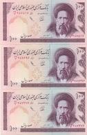 Iran : 100 Rials UNC (prix Par Billet) - Iran