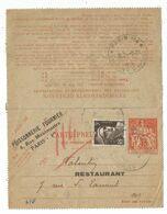 GANDON 3FR BRUN SUR ENTIER 3FR CHAPLAIN CARTE PNEUMATIQUE  REPIQUAGE POISONNIERE FOURNIER PARIS BOURSE 1945 AU TARIF - 1945-54 Marianne (Gandon)