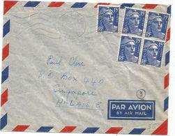 GANDON 15FR BLEUX5  LETTREAVION NEUILLY 1952 POUR SINGAPORE MALAISIE - 1945-54 Marianne Of Gandon