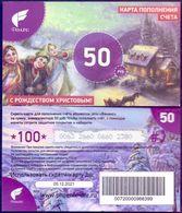 "Used Phone Cards Donetsk Republic. Republican Telecom Operator ""Phoenix"" Of The DPR Merry Christmas! ( 50 Rubles ) - Ukraine"