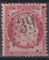 FRANCE : CERES 80c ROSE N° 57 RARE OBLITERATION ETOILE DE PARIS N° 34 - COTE 115 € - 1871-1875 Cérès