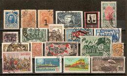 (Fb).URSS.1915-58.Lotto 20 Val Usati (cat. 150,00) (19-15) - 1923-1991 UdSSR