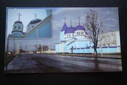 Russia. Chechen Republic - Chechnya. Groznyi Capital, Archangel Mikhail Cathedral - Modern Postcard 2000s - Tchétchénie