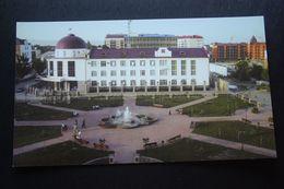 Russia. Chechen Republic - Chechnya. Groznyi Capital,  Treasury Department - Modern Postcard 2000s - Tchétchénie