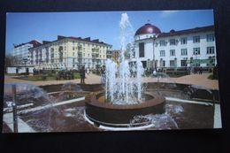 Russia. Chechen Republic - Chechnya. Groznyi Capital,  Treasury Department Square - Modern Postcard 2000s - Tchétchénie