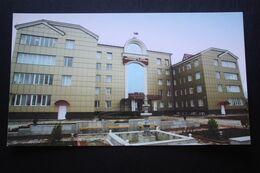 Russia. Chechen Republic - Chechnya. Groznyi Capital,  Pension Fund - Modern Postcard 2000s - Tchétchénie