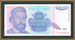Yugoslavia 50000 Dinars 1993 P-130 (130a) UNC - Jugoslavia