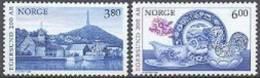Noorwegen 1998 200 Jaar Egersund Serie PF-MNH-NEUF - Unused Stamps