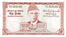 PAKISTAN P. 20b 5 R 1975 UNC - Pakistan