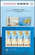 CHINE - ANNÉE 2005 -  FEUILLET DE 4 SE TENANT N° 4238/4239 - ACHÈVEMENT DU GAZODUC OUEST-EST - NEUF** MNH - Oil