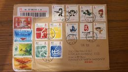 Covers / Letter / China / Wuhan - China