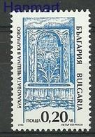 Bulgaria 1999 MNH ( ZE2 BUL4414A ) - Bulgaria