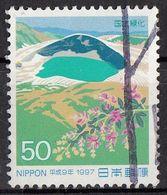 Giappone 1997 Sc. 2570 Miyagi Bush Clover Used Japan Nippon - 1989-... Emperor Akihito (Heisei Era)