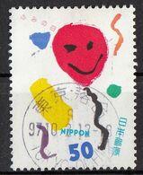 Giappone 1997 Sc. 2572 Letter Writing Day Used Japan Nippon - 1989-... Emperor Akihito (Heisei Era)