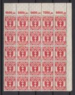 Danzig - 1923 - Michel Nr. 140 Bogenteil - Postfrisch - 75 Euro - Danzig