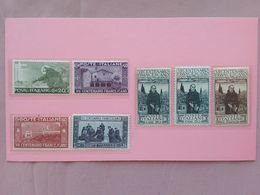 REGNO - San Francesco Nn. 192/95 + 197/99 Nuovi * + Spese Postali - Mint/hinged