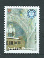 Macedonia - Correo Yvert 530 ** Mnh - Mazedonien