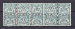 Danzig - 1923 - Michel Nr. 156 Zehnerblock - Postfrisch - 30 Euro - Danzig