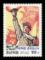 North Korea 2000 Mih. 4253 New Year MNH ** - Corea Del Norte