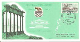 1960 Jeux Olympiques De Rome: Basket Ball Au Palais Des Sports - Sommer 1960: Rom