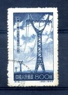 1955 CINA SET USATO - Oblitérés