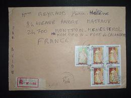LR à FRANCE TP RANAVALONA II 7.500 Fmg BLOC DE 4 + TP RASOHERINA 2.500 Fmg OBL.24-2 2006 ANTSIRANANA DIEGO SUAREZ - Madagascar (1960-...)