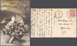 "Marcophilie - N°138 Sur CP Fantaisie + Obl Relais ""Viane-Moerbeke"" (1920) > Morlanwelz. - Foruna (1919)"