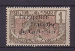 CAMEROUN :  N° 53 A *. F CASSE . OBL . AB . SIGNE . 1916 . ( CATALOGUE YVERT) . - Neufs