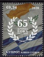 Cyprus - 2020 - 65 Years Of EOKA Liberation Struggle - Mint Stamp - Cyprus (Republic)