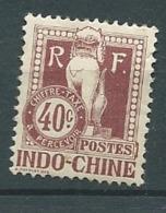 Indochine    Yvert N° 12 ( *) -  Pa 18222 - Indochina (1889-1945)